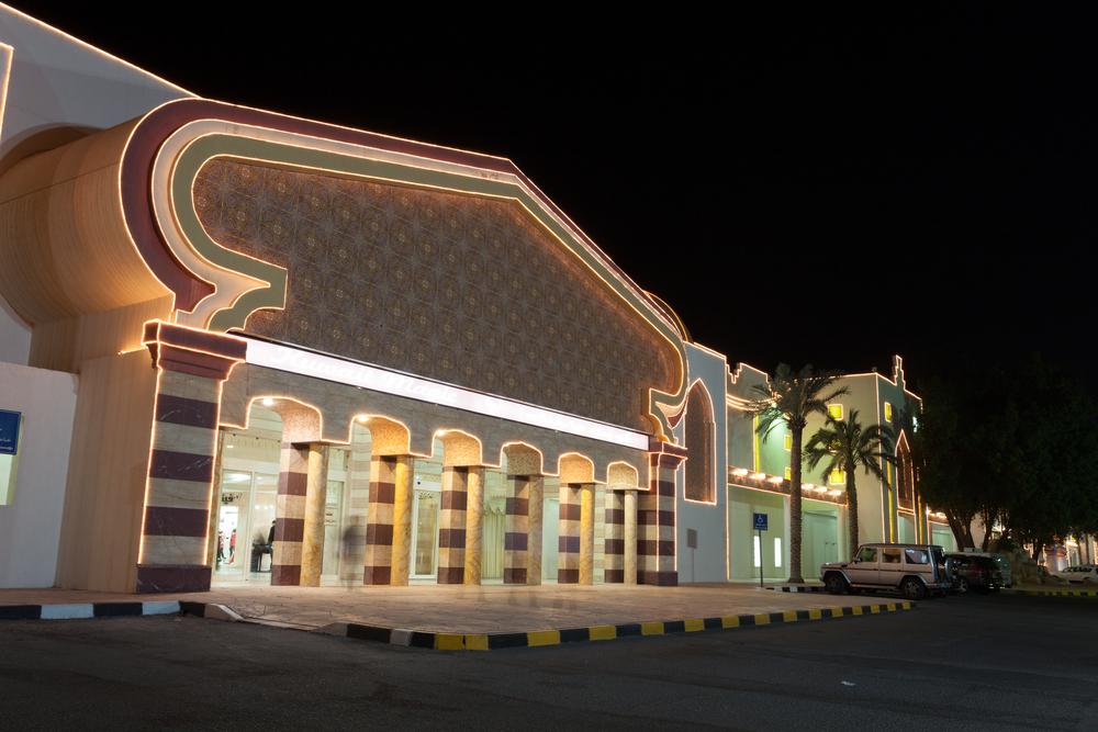 The Kuwait Magic Mall in Kuwait.