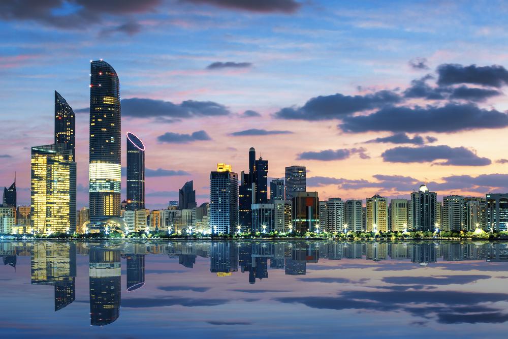 Abu Dhabi Skuline