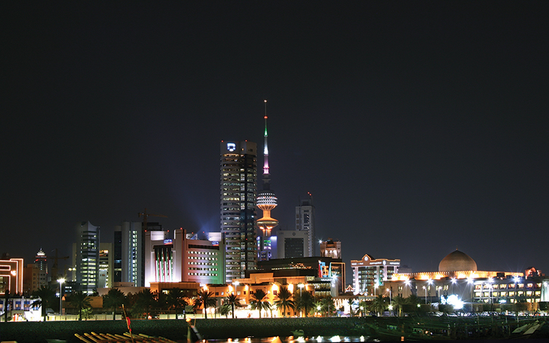 The Kuwait Skyline