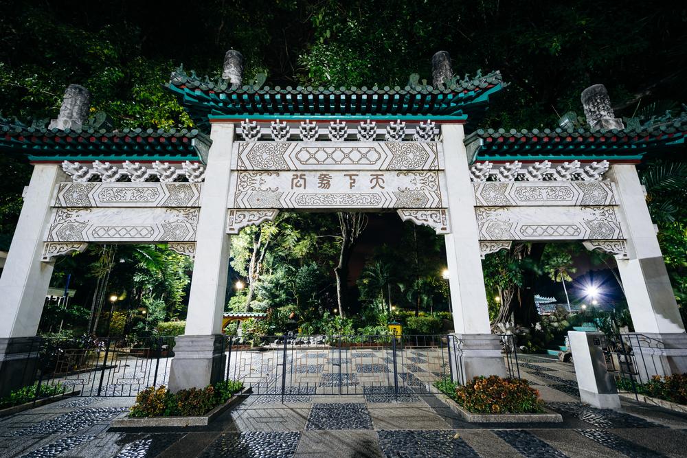 Chinese Garden at Rizal Park, Manila