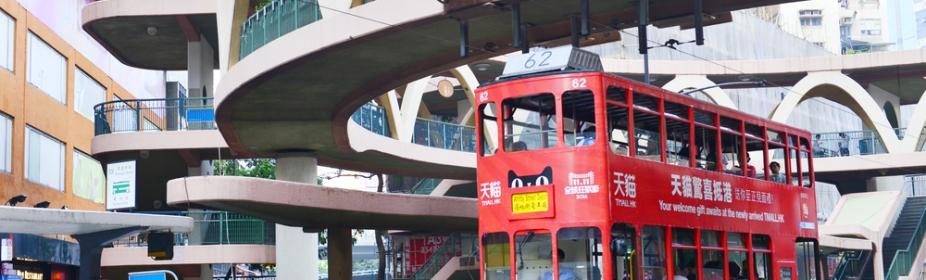 Hong Kong's tram