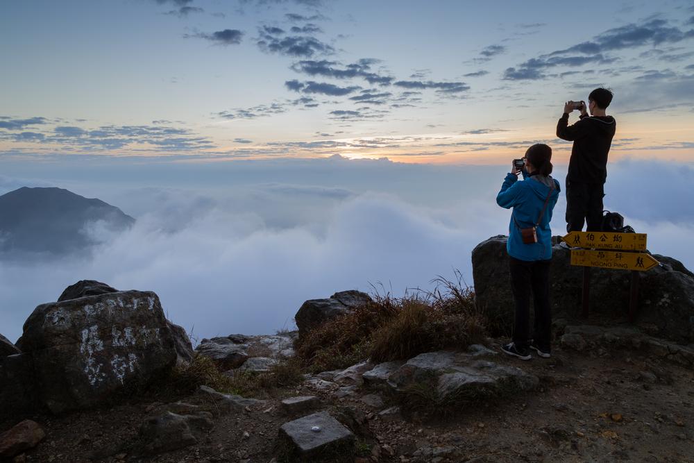 Lantau Peak, Lantau