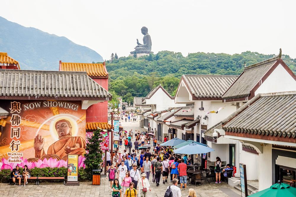 Ngong Ping Village, Lantau