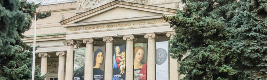 Pushkin Museum of Fine Arts, Moscow, Russia