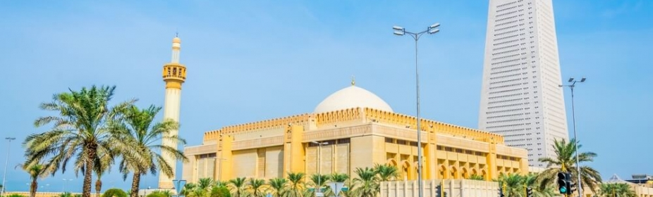Grand mosque in Kuwait