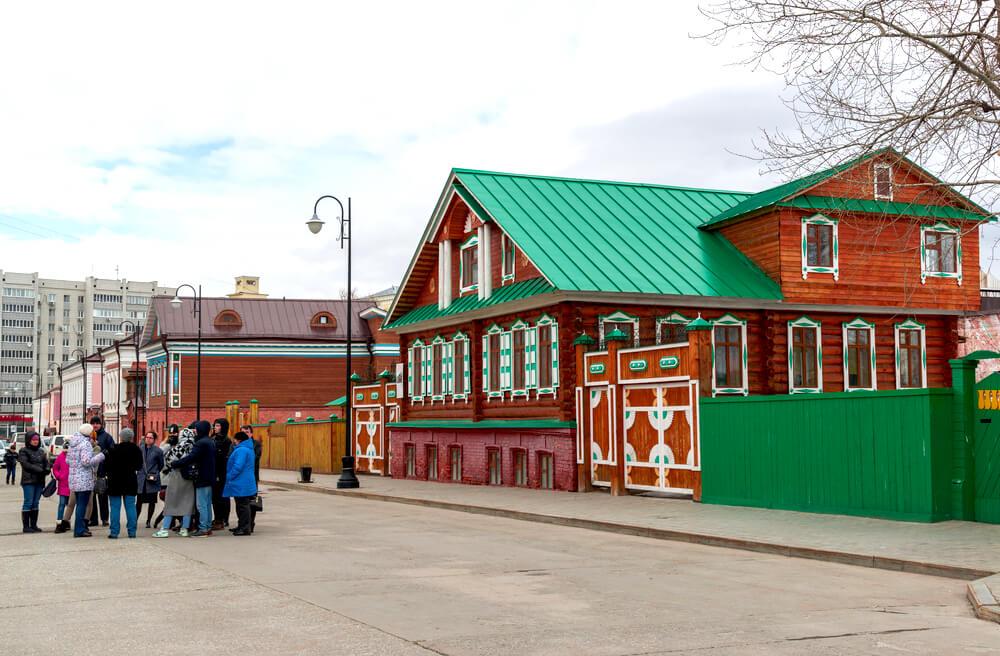 Chak-Chak Museum in Kazan, Russian