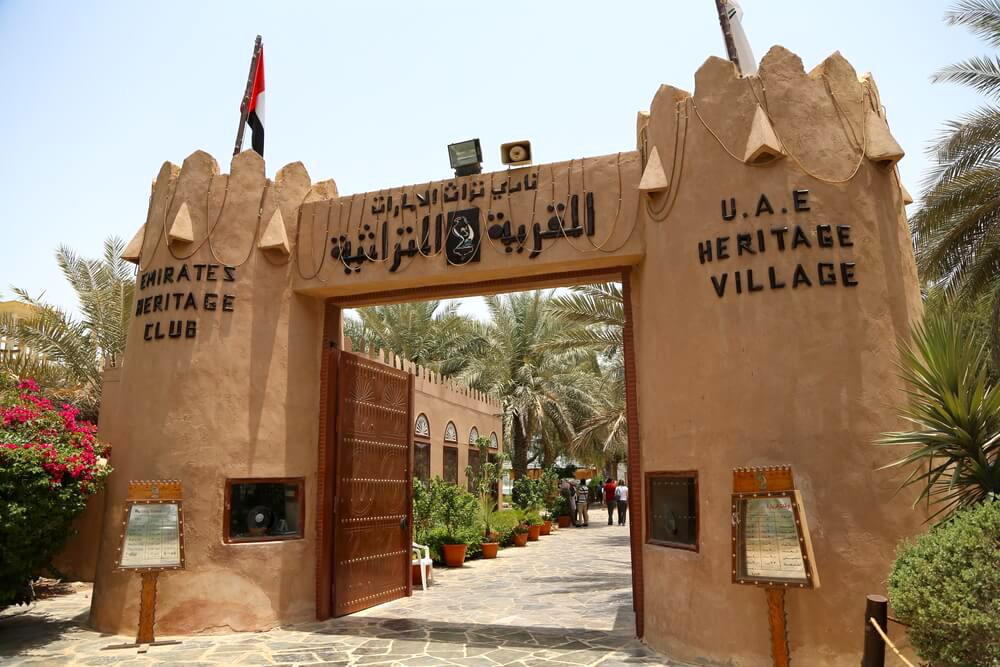 ABU DHABI - 23 MAY: Heritage village in Abu Dhabi on 23 May 2016