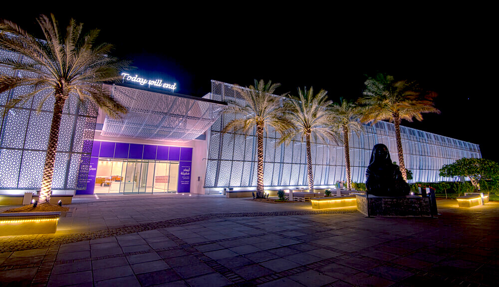 Abu Dhabi / UAE - Feb 5: Saadiyat Manarat; the high-tech center for interactive, local cultural displays & international exhibitions on Feb 5 ,2015 in Al Saadiyat island, Abu Dhabi, UAE.
